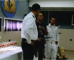 הערכה מחיל הים